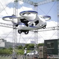Ճապոնական ընկերությունը թռչող էլեկտրոմոբիլ է փորձարկում
