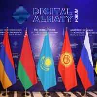ԵԱՏՄ վարչապետները կհանդիպեն փետրվարի 5-ին` Ալմաթիում